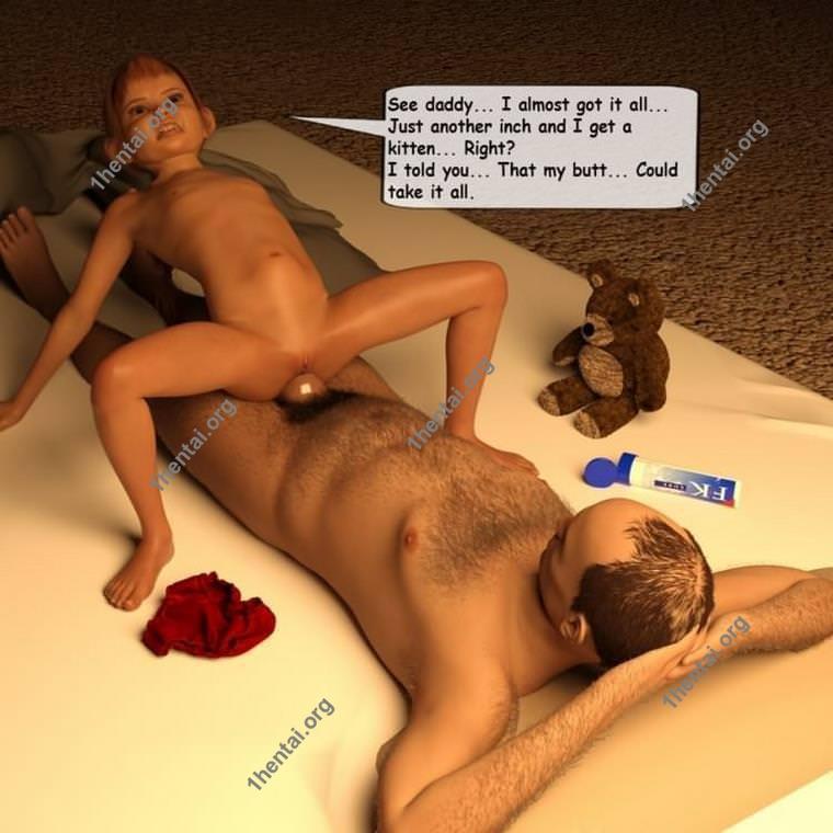 ルリコン3Dロリコン近親相姦ギャラリーVol。 4