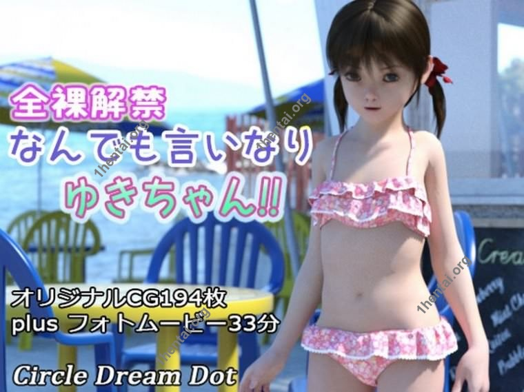 Circle Dream Dot DojinR18-フェイルセーフ変態少女ユキHDエロビデオと写真