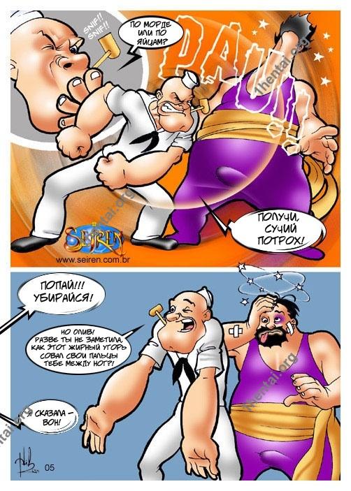 Попай-моряк - адалт комикс (русский текст) от Seiren Nill Artwork