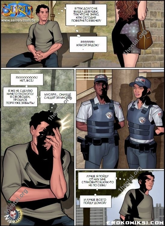Ещё один шанс 1 - фетиш ххх  комикс (русский текст) от Seiren Nill Artwork