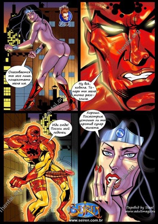 Супер голая женщина - адалт комикс (русский текст) от Seiren Nill Artwork