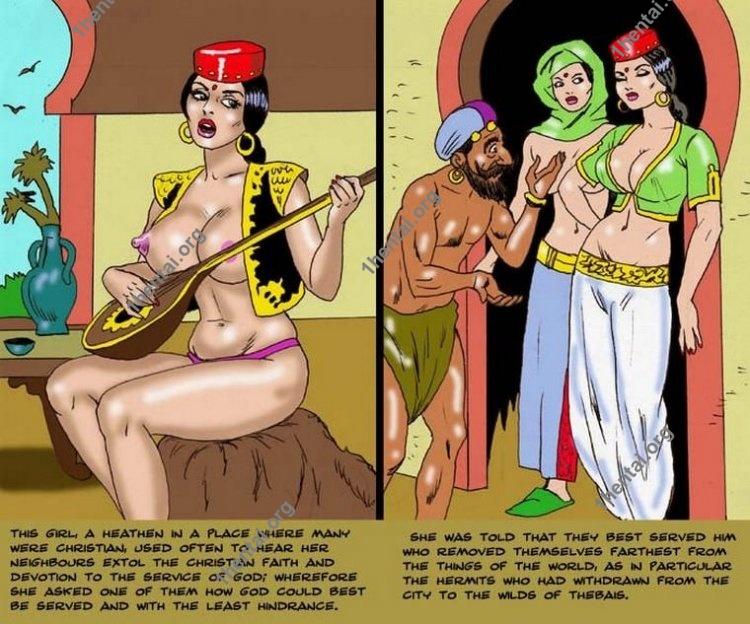 AliBech by Aries (En, BDSM comics free)