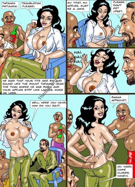 BWANA by Aries (En, BDSM comics free)