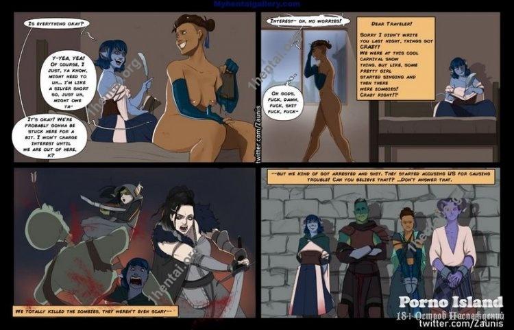 The Traveler:Jester Gets Around (Eng) [Comics Author: Zaunderground]